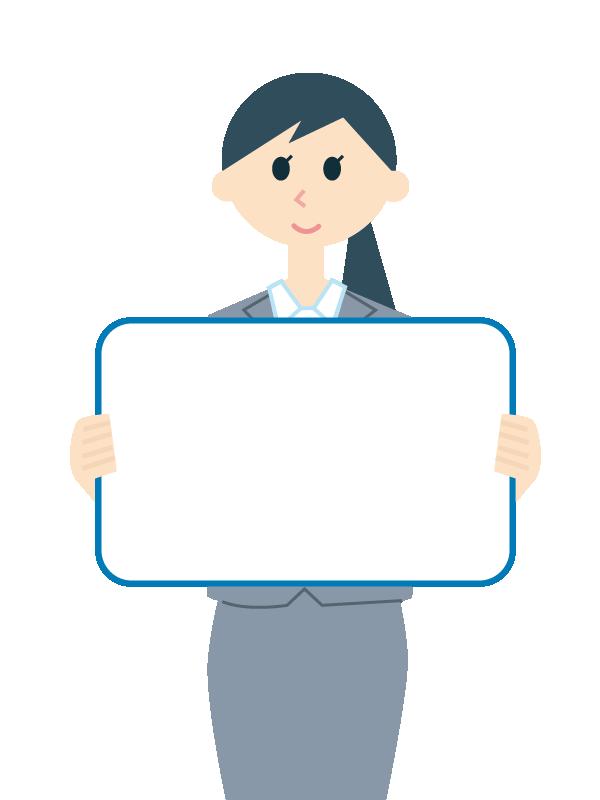 白いボードを持つ女性のイラスト